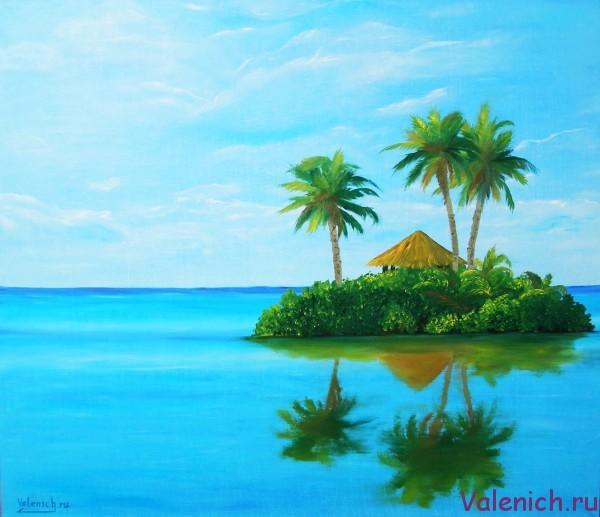 Остров в Тихом Океане (2014). Картина маслом на холсте.